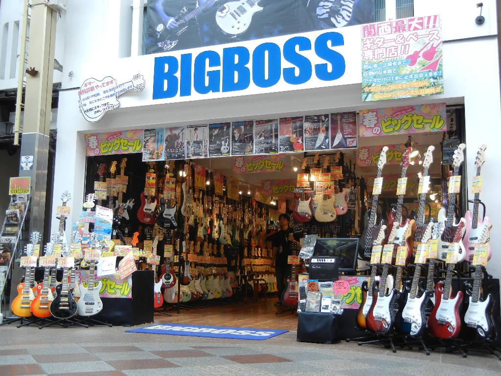 ビッグ・ボスの画像 p1_9